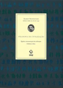 Filosofia da civilização –Queda e reconstrução da civilização | Cultura e ética
